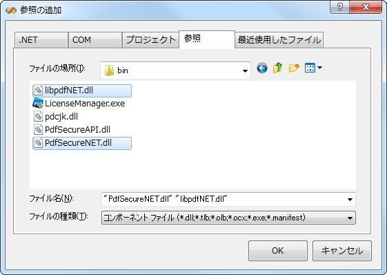 PDF Security参照設定